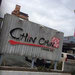 CHINCHIN -