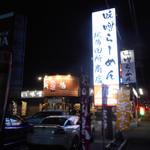 田所商店 桶川店 -