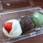 安井屋 - 料理写真:イチゴ大福・おはぎ・草もち