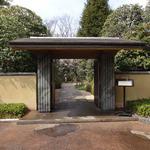 Shouwanomorikurumaya - お店の門
