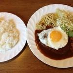 ア・ガルトン・クラブ - ハンバーグ定食