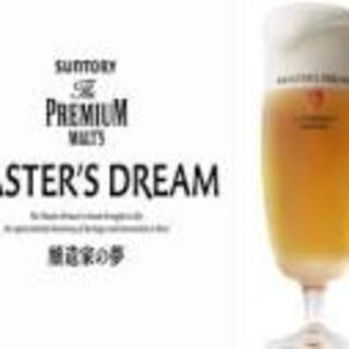 春日井で当店だけで飲めるビール!!