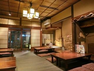 サクラ屋珈琲店 - ちょっと和カフェです。