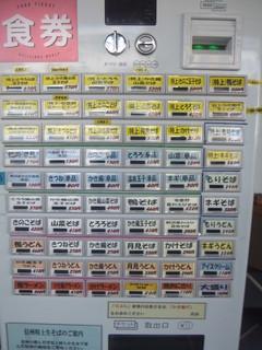 信州生そば - 券売機、2015年3月12日現在の値段です。