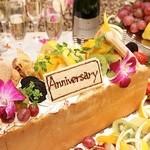 カラオケパセラ - 【サプライズ】 誕生日・記念日に、メッセージ付きで 【パセラ名物ハニトー】 プレゼント♪♪