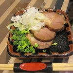 むさしの エン座 - 焼豚皿:300円