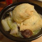 Kushikatsudengana - ねぎ袋鍋