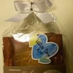シャトレーゼ - ホワイトデーセット・540円