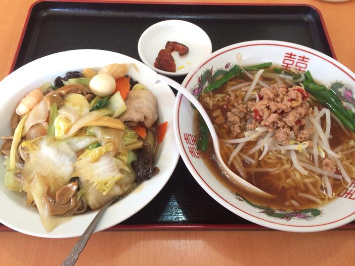 台湾料理 美味軒