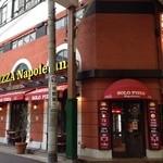 ソロピッツァ ナポレターナ 大須本店 - 外観