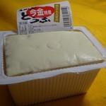 小川食品 - 料理写真:小川さんちの鶴の子とうふ