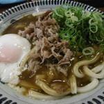 香の川製麺 - 肉カレーうどん大 玉子トッピング