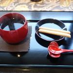 漆の実 - 紅茶