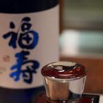 ひなせ - 福寿 純米吟醸