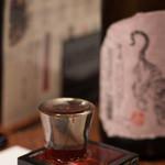 ひなせ - 安芸虎 純米吟醸