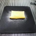 インダルジ - パッションフルーツのカスタードのクレープ