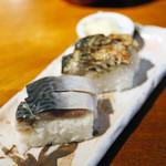 地魚料理 まるさん屋 - さば寿司