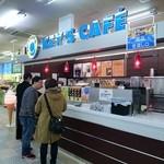 36008039 - 高坂SA下りにあるお店です。