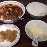 陳麻婆豆腐 - ・陳麻婆豆腐セット 1480円