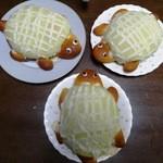 パンコキール - 料理写真:
