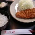 かつ源 - 上ロースカツ定食  ¥1500