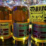 ジャブロー - ジャブロー梅酒