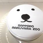 マルヤマズー オフィシャルショップ - オフィシャルショップ限定 ピリカ アーモンドチョコボール 780円 上から 【 2015年3月 】