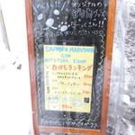 マルヤマズー オフィシャルショップ - 外前メニュー 【 2015年3月 】