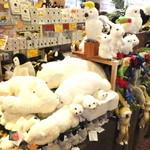 マルヤマズー オフィシャルショップ - 店内商品 8 【 2015年3月 】