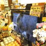 マルヤマズー オフィシャルショップ - 店内商品 9 【 2015年3月 】