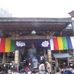 3602016 - 青岸渡寺