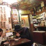 G麺 - 居酒屋メニューも豊富