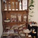 Karin堂 - ワンちゃんのおもちゃやオーガニックなペットフードも販売しています