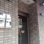 レストラン キヅカ - 入り口