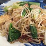 食堂 やまびこ - 豆腐チャンプルー