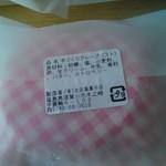 太田屋菓子店 - 2015H27,03, クレープケーキ , ストロベリー,  太田屋菓子店