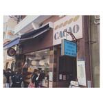 COCOA SHOP AKAITORI - 外観  ル クロワッサンという パン屋さんの右上の COCOAと書かれた看板が目印  紳士的なうさぎさんがいます。
