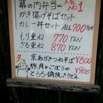 36026086 - 幕の内弁当は人気№1です。