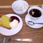 ひのきの森byBMD - シフォンケーキとひのき珈琲