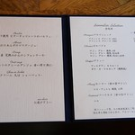 横浜うかい亭 - デザートと食後酒メニュー