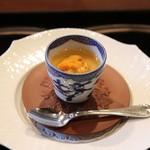 横浜うかい亭 - アミューズ:うにの茶碗蒸し