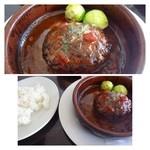 カサドールキッチン - ◆こだわりハンバーグ・・ハンバーグは「小さ目」ですけれど、肉汁もあり普通に美味しいとか。 ソースがいいお味だそうです。