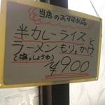 大むら - 当店のおすすめ品 (2015.03)