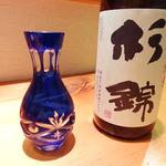 寿司処 海どう - ドリンク写真:静岡県の杉井酒造 杉錦 自然醸造・山廃純米