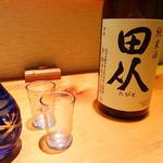寿司処 海どう - 山菜と野菜の天麩羅盛り合わせ