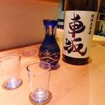寿司処 海どう - ドリンク写真:和歌山県の地酒蔵・吉村秀雄商店 車坂