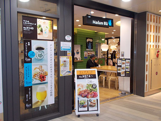 マダム ブロ 東京駅京葉ストリート店 - お店入り口です