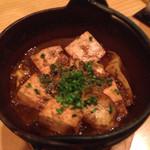36039214 - いか肝豆腐