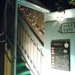 tent cafe -