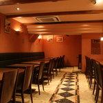 Restaurant Cuisine SANNO -